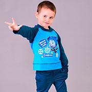 Спортивный костюм для мальчика Fixi Sport Zironka 206