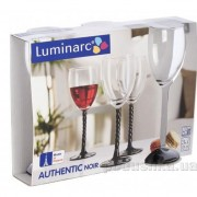 Набор бокалов Luminarc Authentic Black 3х250 мл H5654 - Фото №3