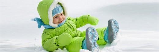 Удобные дутые сапожки для зимы и осени от ТМ Демар