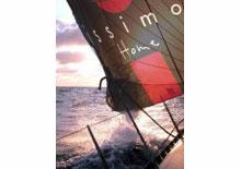 Постельное белье Issimo Home - новая коллекция
