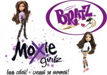 Новые поступления детских кукол Moxie и Bratz