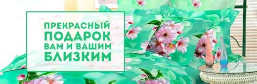 Новые краски Вашей спальни – красота и здоровый сон с постельными комплектами от Тм Amore