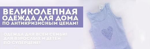 В разгар весны и с приближением лета, обновляем гардероб - новинки для  всей семьи от Тм Senti!