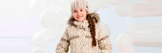 Комфортная и теплая одежда для детей от компании Lenne
