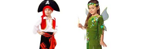 Встречаем веселые и незабываемые Новогодние праздники в карнавальных костюмах!
