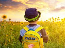 Встречайте новый ассортимент детской одежды весна-лето 2014 от ТМ Габби!