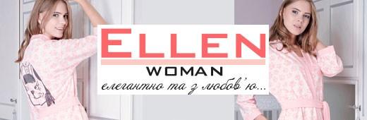 Новинка - домашняя одежда от украинского бренда Ellen