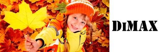 Качественная детская одежда для детей и подростков от ТМ DiMAX