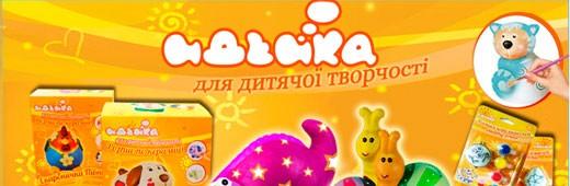 Товары для детского творчества от ТМ Идейка